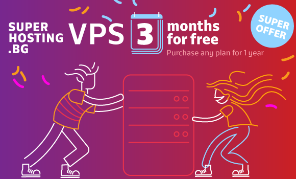 Get an extremely fast VPS! 25% OFF Special 1 Year Offer!