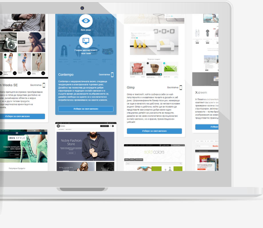 Professional Design for Your Online Store