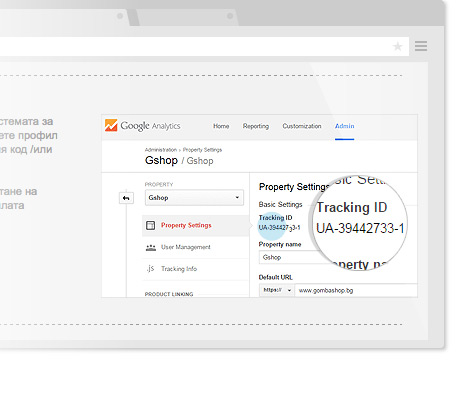 Google Analytics and eCommerce Tracking